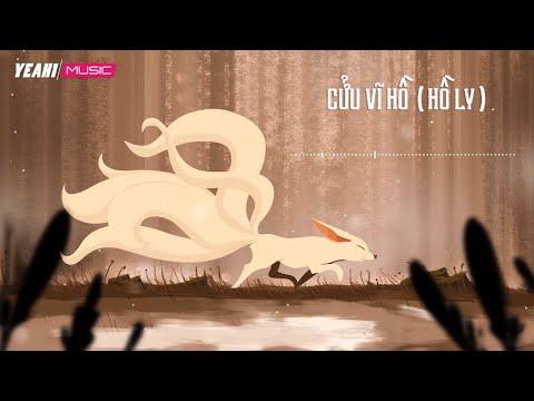 Cửu Vĩ Hồ (Hồ Ly) | Yun x Dr A [Lyric Video]