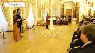 Торжественное открытие Императорского дворца в Твери Video