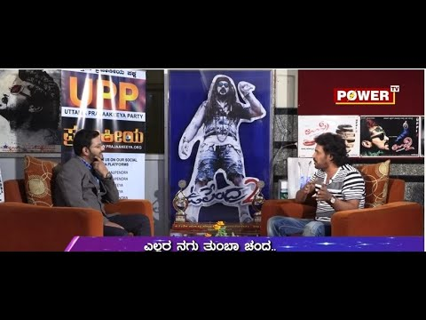 Upendra Exclusive Interview with Power TV   Power TV News
