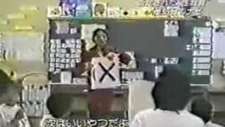 小学校の異常な性教育授業風景 thumbnail