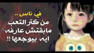 بحر ابو جريشه انا غريب كامله   YouTube