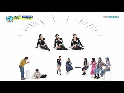 [ENG/INDO SUB] Weekly Idol 458 (G)I-DLE Full Episode