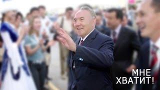 Про тайны Назарбаева в Жезказгане