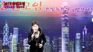가수 미현,단심이,무조건,2015