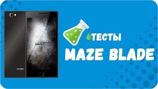 Тесты Maze Blade: посмотрим на что способен бюджетник за 100$ +КОНКУРС!