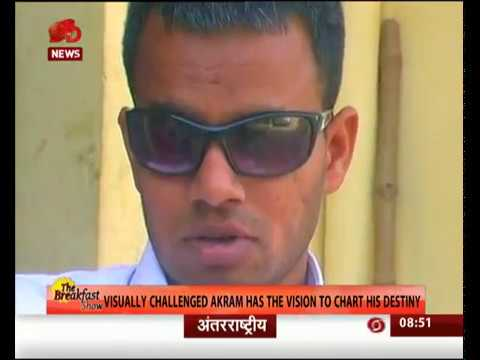 Visually challenged Mohd. Akram has the vision to chart his destiny