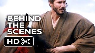 Behind The Scenes - Epic