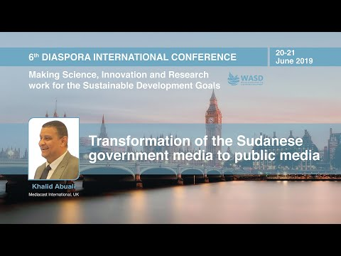Transformation of the Sudanese government media to public media