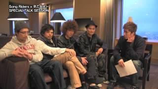 Song Riders のNEWsingle 「TRAUMA/Be」の発売を記念して、 今回、楽曲...