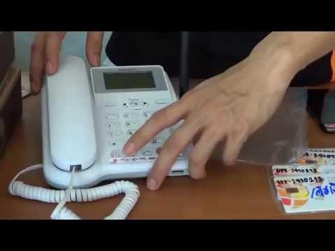 HUAWEI FM GSM Telephone ETS-3125i -  AeroZex.com