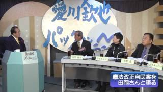 http://kinkin.tv 愛川欽也「パックインニュース」 2013.01.05 いま日本...