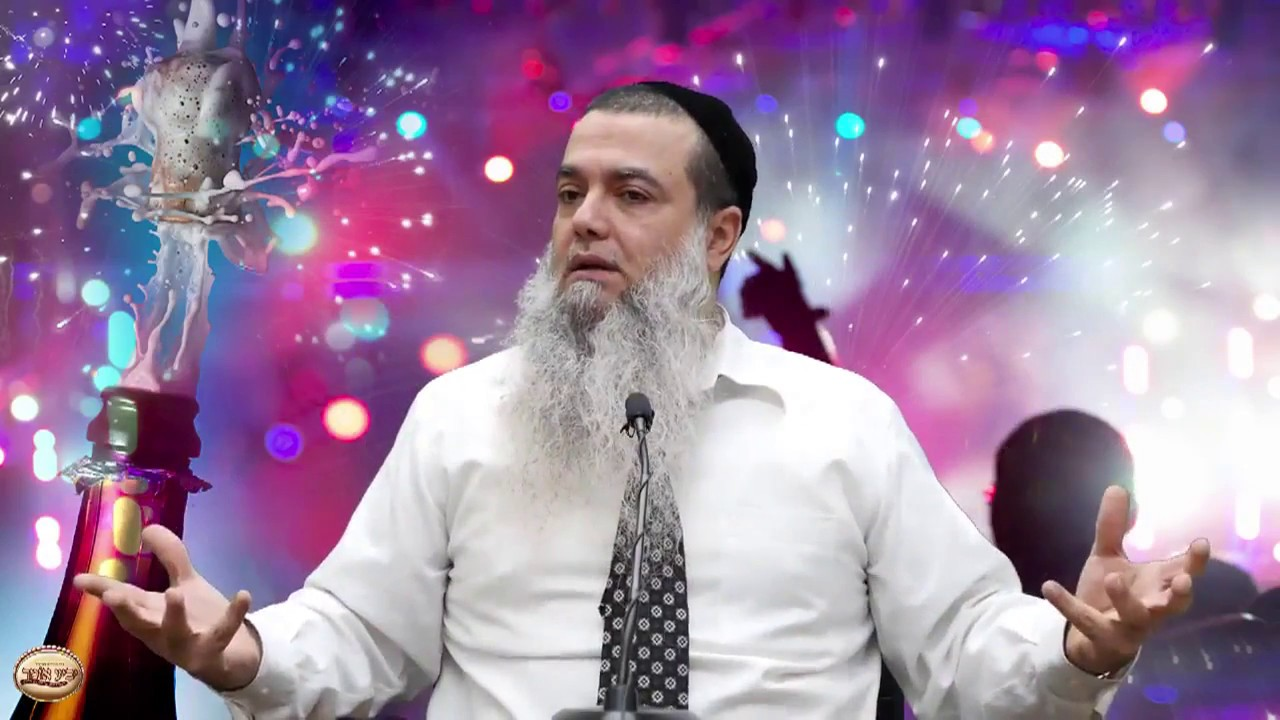 הרב יגאל כהן - כל מה שאתם עושים בחיים שלכם זה למטרה אחת להיות מאושרים