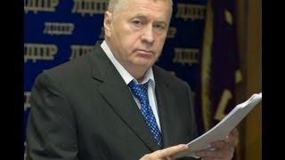 Жириновский рассказал как обосрался Немцов 30.08.13