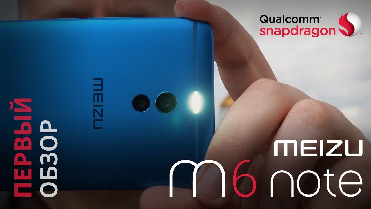 Продажа смартфонов meizu (мейзу). В нашем каталоге вы можете ознакомиться с ценами, отзывами покупателей, подробным описанием,