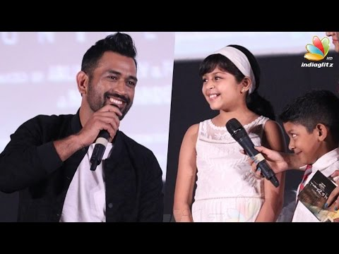 Dhoni interacts with Suryas Children Diya and Dev at Chennai The Untold Story Press Meet Speech