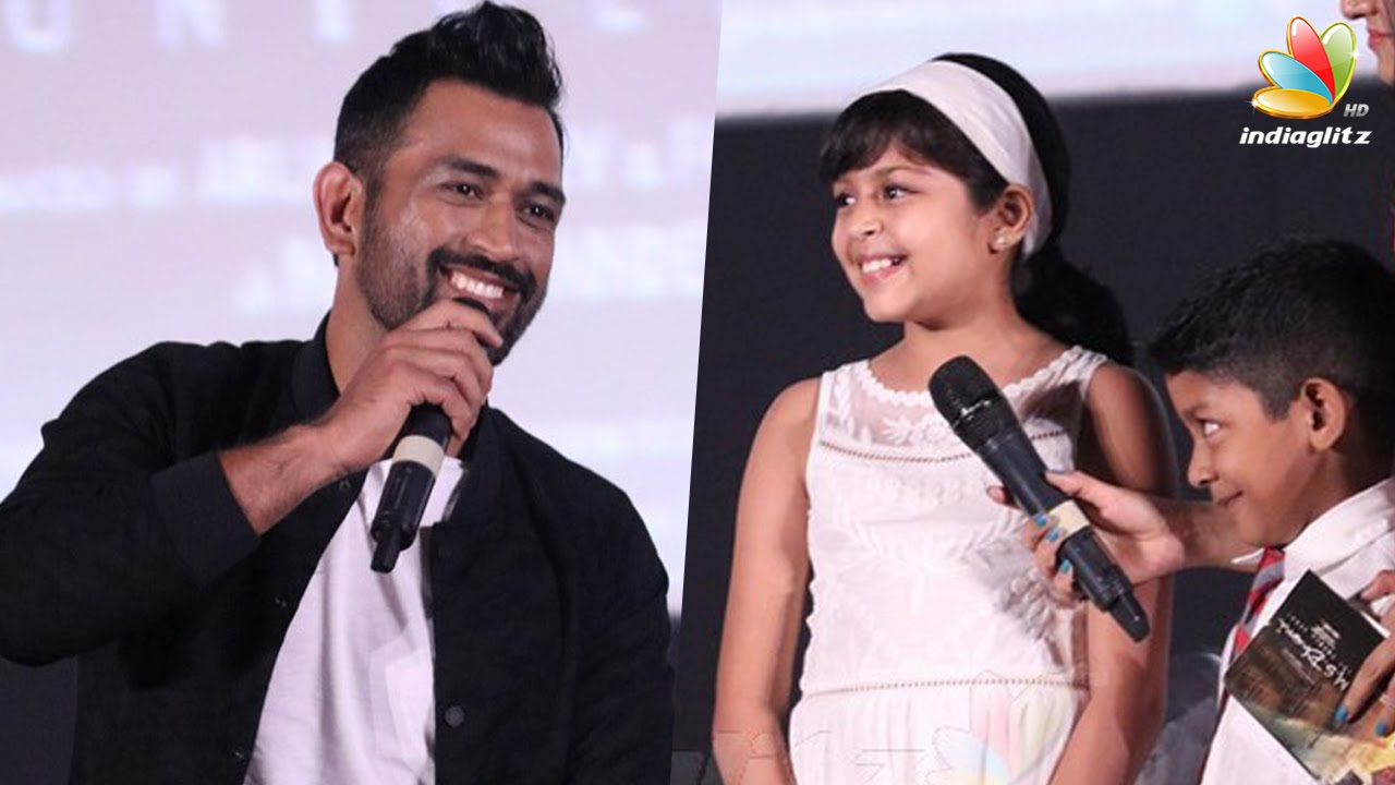 Dhoni Interacts With Surya's Children Diya And Dev At