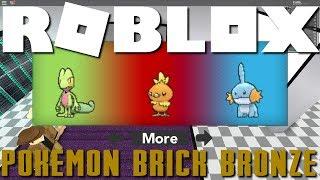 Roblox-Pokemon tijolo bronze! Meu primeiro pokemon (parte #1)