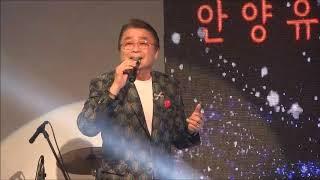안양유원지 희망콘서트.가수:홍삼(아픈정)