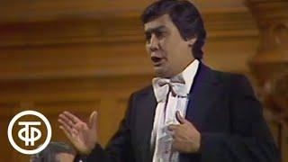 Алибек Днишев. Фильм-концерт (1984)