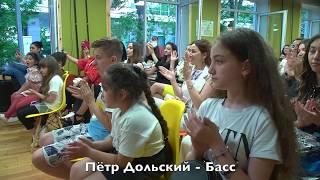 Смотреть клип Артур Бэст - Trista Pena