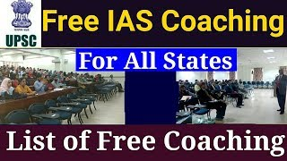 List of Top 10 Free IAS Coaching for All States/Trust/charity For Economically Backward Classes!!!!