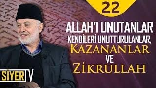 Allah'ı Unutanlar, Kendileri Unutturulanlar, Kazananlar ve Zikrullah | Şerafeddin Kalay (22. Ders)