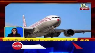 Top News Stories Of Gujarat: 17-01-2020| TV9News