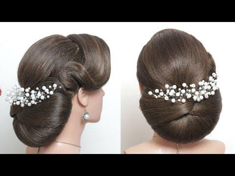 Elegant Bridal Updo Prom Hair Tutorial