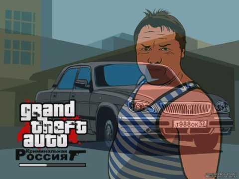 Где скачать GTA Criminal Russia Beta  2 +УСТРАНЕНИЕ БАГА С СОВМЕСТИМОСТЬЮ