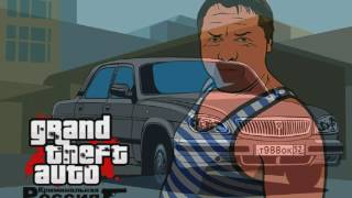 Где скачать GTA Criminal Russia beta  2 +УСТРАНЕНИЕ БАГА С СОВМЕСТИМОСТЬЮ