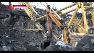 В Кемеровской области восстанавливают шахту после аварии