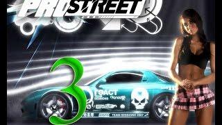 Прохождение Need For Speed Pro Street | часть 3
