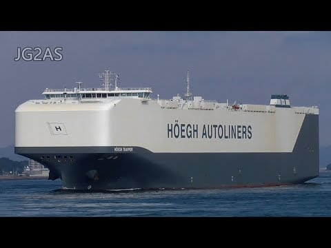 HOEGH TRAPPER 自動車運搬船 Vehicles carrier HOEGH AUTOLINERS 2017-NOV