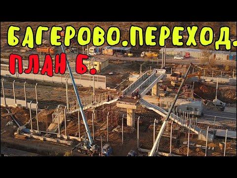 Крымский мост(15.11.2019)На Ж/Д