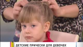 видео Прически на елку: какую можно сделать укладку для девочек и мальчиков