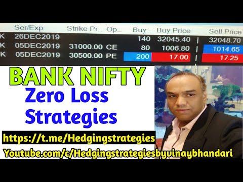 (HINDI) ZERO LOSS BANK NIFTY OPTIONS STRATEGIES /  BANK NIFTY DECEMBER  / NO RISK (BANK NIFTY)