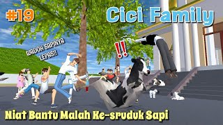 CICI FAMILY [ NIAT BANTU MALAH KE-SRUDUK SAPI ] #19   SAKURA SCHOOL SIMULATOR screenshot 4