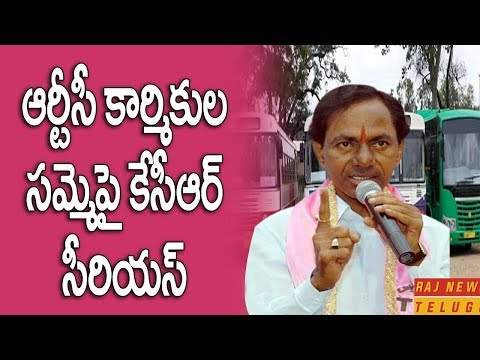 CM KCR Serious over RTC Employees Strike | Planning to Privatise TSRTC