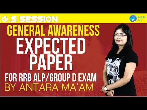 RRB ALP/GROUP D/ALP | Expected Paper | General Awareness | Antara Ma'am