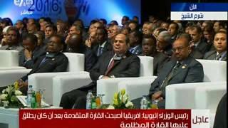 فيديو.. ديسالين: مصر أسهمت في النهضة الإفريقية