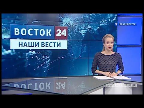 """Программа """"Восток 24: Наши вести"""" от 22.04.2020"""