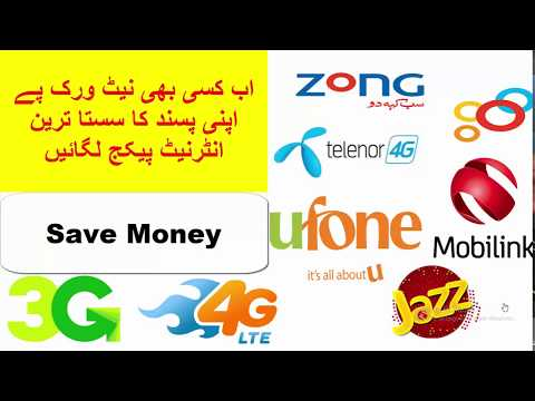 Top 3G/4G internet packages offered by Telenor,Ufone,Mobilink,Zong