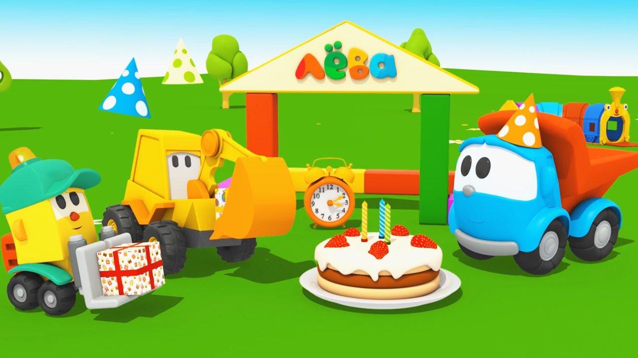 Cartoni animati per bambini leo junior e la festa di compleanno