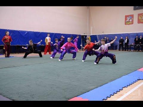УШУ фестиваль в Коломне Wushu Kolomna Показательное выступление спортсменов сборной Московской обл.