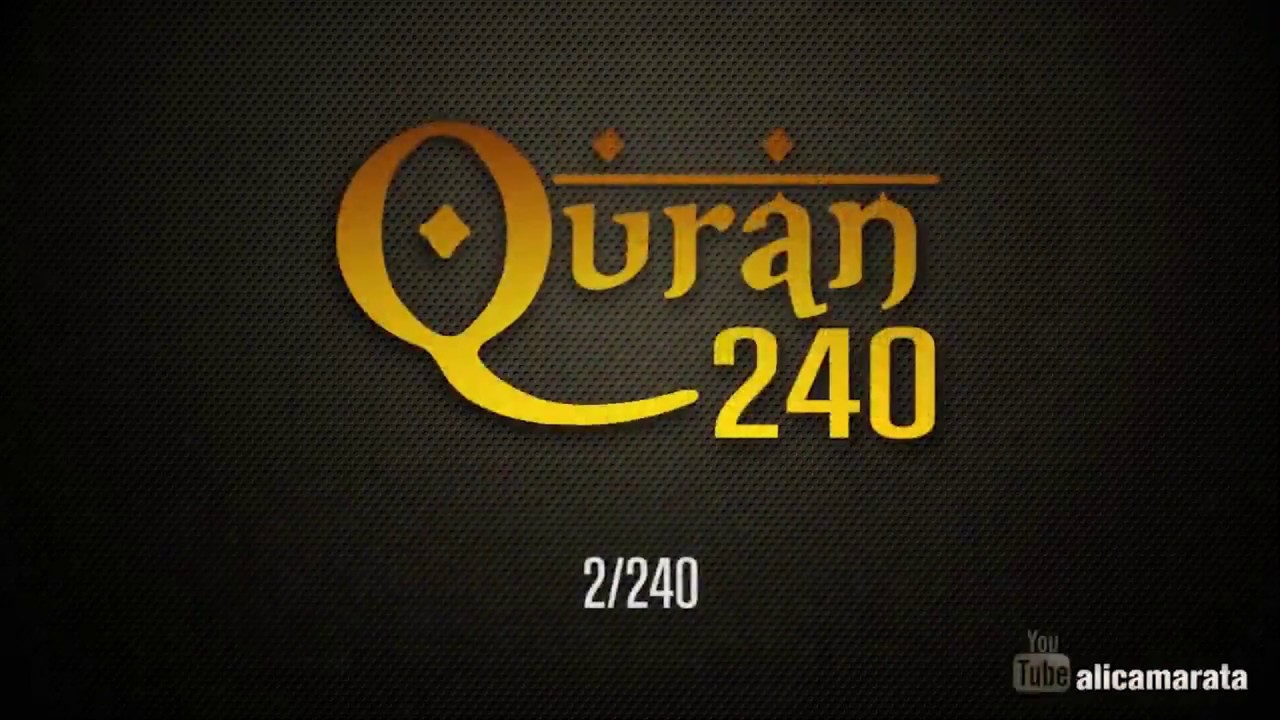 Quran 240 Part 2   Top Islamic