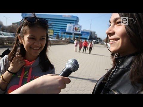 Видео ютуб короткие юбки