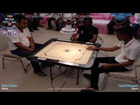 Final (Men Singles): Mohd. Ghufran (Mumbai) Vs Yogesh Dhongade (Mumbai)
