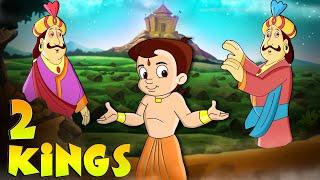 Chhota Bheem - Indravarma's Evil Twin | Adventure Videos for Kids in हिन्दी | Fun Kids Videos