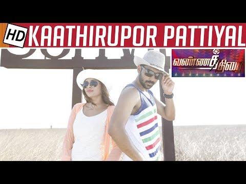 Kathiruppor Pattiyal Comes from Success | Movie Review | Vannathirai | Kalaignar TV