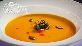 Тыквенный суп | Видео рецепты от Эктора Хименес-Браво